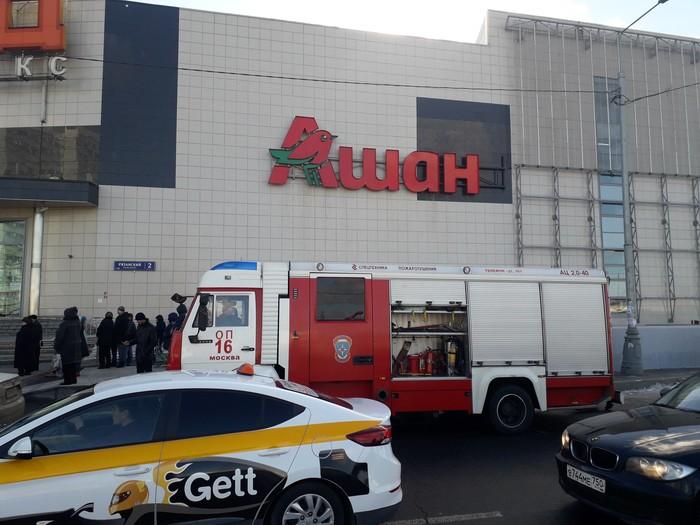 Эвакуация Эвакуация, Торговый центр