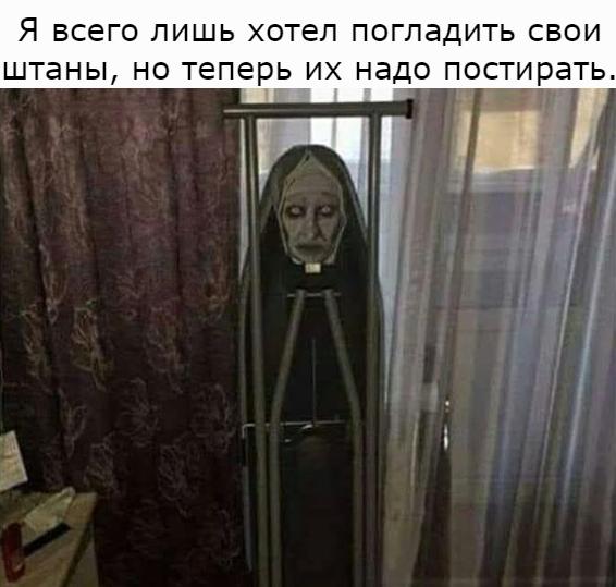 Мем #14