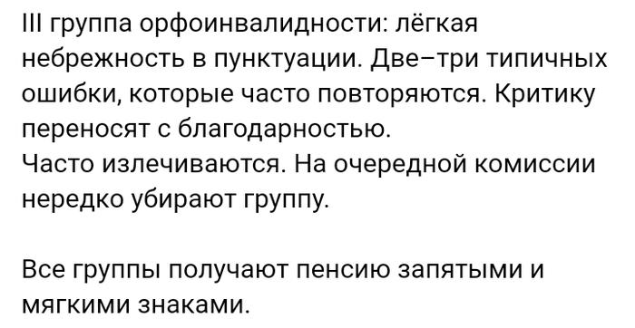 Как- то так 331... Исследователи форумов, Подборка, Вконтакте, Обо всём, Как- то так, Staruxa111, Длиннопост