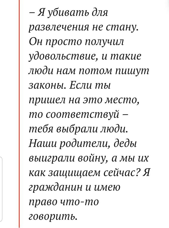 Депутата Валуева призвали уйти из Госдумы и вызвали на бой Валуев, Депутаты, Призыв, Брянск, Длиннопост