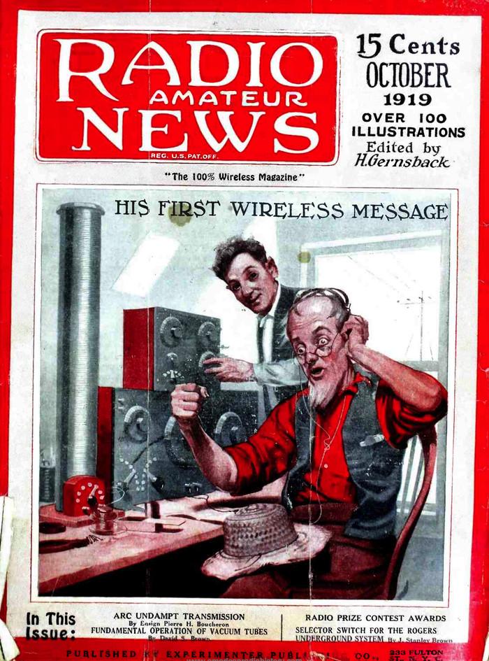 Когда в первый раз показал дедушке Скайп Радио, Радиолюбители, Журнал, Ретро, Старое железо, Ностальгия, История, Поколение