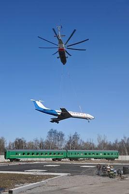 Транспортировка Вертолеты России, Самолет, Транспортировка