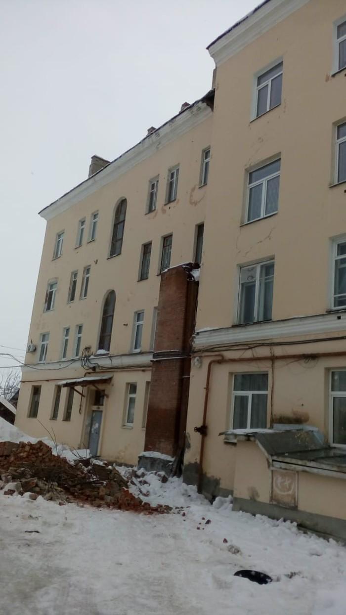 Вот так нежданчик! Снег, Саратовская область, Машина, Беда, Длиннопост, Вольск