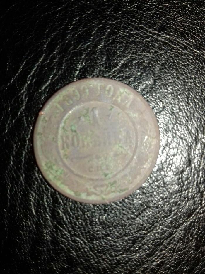 Находка Кладоискатель, Старинные монеты, Длиннопост