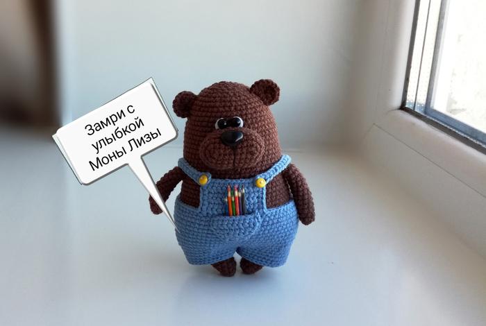 Мишка-художник Вязание, Рукоделие без процесса, Амигуруми, Рукоделие, Вязание крючком, Медведь