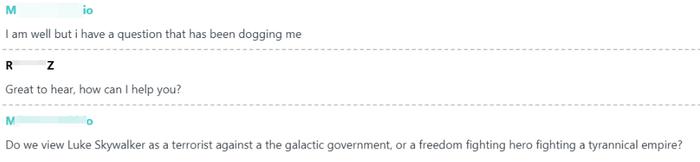 Важный вопрос Star Wars, Люк Скайуокер, Империя, Повстанцы