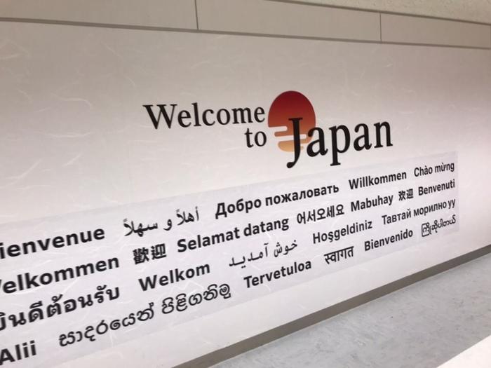 Хотите поехать в Японию? Копите и езжайте. Япония, Путешествия, Мотивация, Длиннопост, Начинающий путешественник