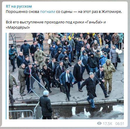 А потом Симоньян обижается, что ее сотрудников не пустили на митинг. Russia today, Ложь СМИ, Длиннопост, Украина, Петр Порошенко, Политика