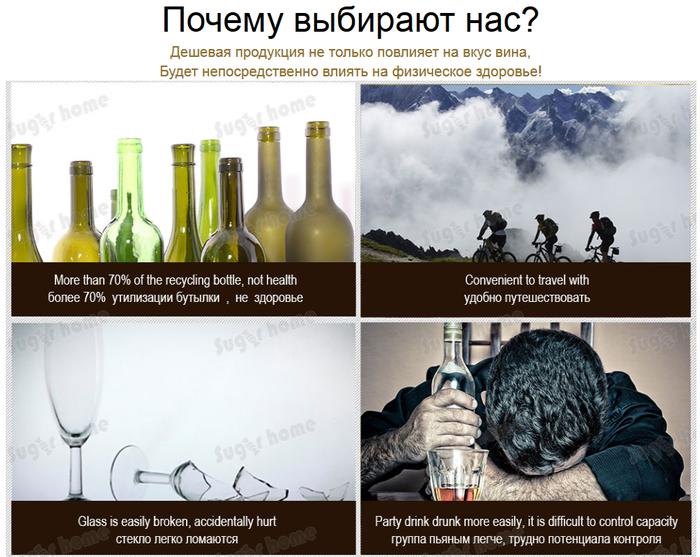 Выбор Aliexpress, Реклама, Скриншот