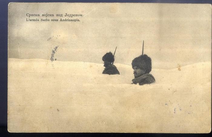 На страже, Первая Балканская война, 1912-1913 гг