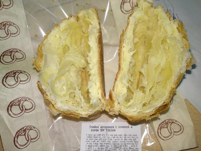 Найди здесь сыр и филе кур Мираторг, Обман