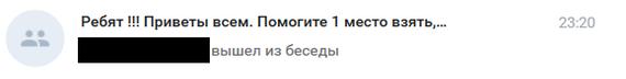 """Внимание! Очередная волна фишинга """"ВКонтакте"""". Вконтакте, Взлом, Взлом вк, Мошенники, Длиннопост, Фишинг"""