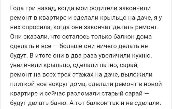Как- то так 352... Исследователи форумов, Подборка, Вконтакте, Обо всем, Как-То так, Скриншот, Staruxa111, Длиннопост