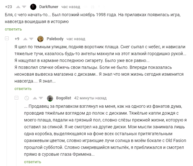Что такое Half Life 3? Half-Life 3, Скриншот, Нуар, Комментарии, Комментарии на Пикабу