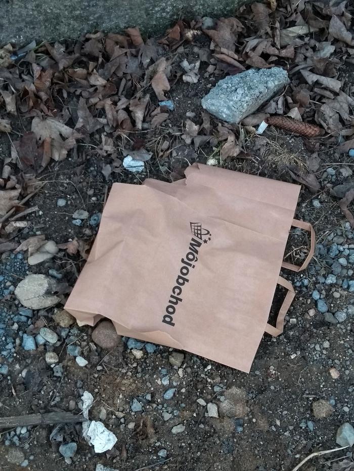 Берегите природу Природа, Природа и человек, Пакет, Бумажный пакет, Магазин, Вам пакет нужен?