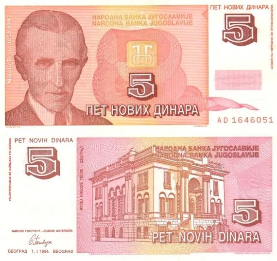 Никола Тесла на банкнотах. Часть вторая Тесла, Банкноты, Сербия, Югославия, Длиннопост