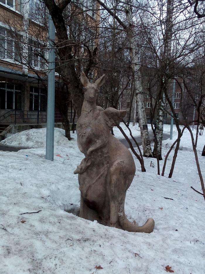 Летающий кенгуру Фауна, Санкт-Петербург, Дворы Петербурга, Пегас, Скульптура, Кенгуру