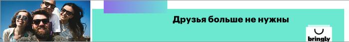 Лучший setup для рекламы Реклама, Яндекс, Скриншот
