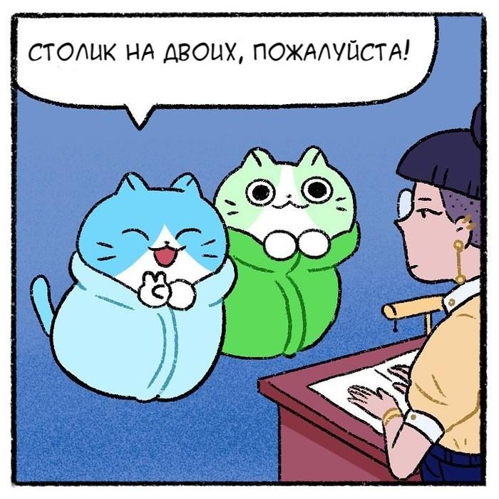 Кошачий подкуп Purritoshq, Комиксы, Перевел сам, Кот, Подкуп, Ресторан, Длиннопост