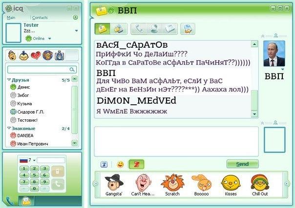 Войны брендов -13: Mail.Ru Group  владелец социальной жизни в России и СНГ. Mail ru, Войны брендов, Маркетинг, Бизнес, Длиннопост