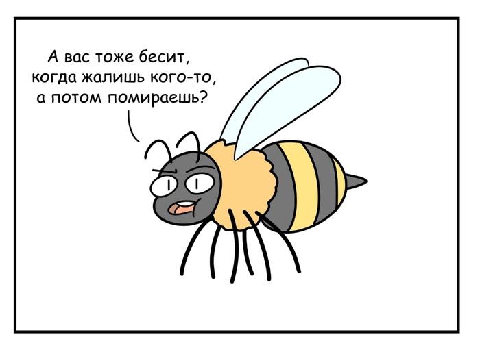 """Если бы у насекомых был тег """"жизненно"""" Комиксы, Юмор, Насекомые, Woostar, Длиннопост"""