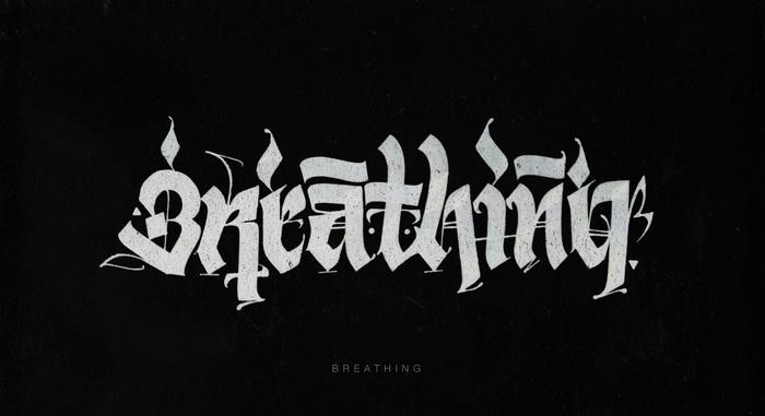 Современная готическая каллиграфия Каллиграфия, Буквы, Творчество, Современное искусство, Готика, Длиннопост