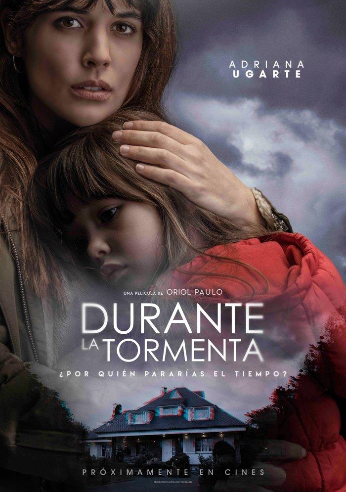 """""""Во время грозы"""" - испанский фантастический триллер о печальных последствиях игры со временем. Во время грозы, Драма, Фантастика, Триллер, Испанское кино, Видео, Длиннопост"""
