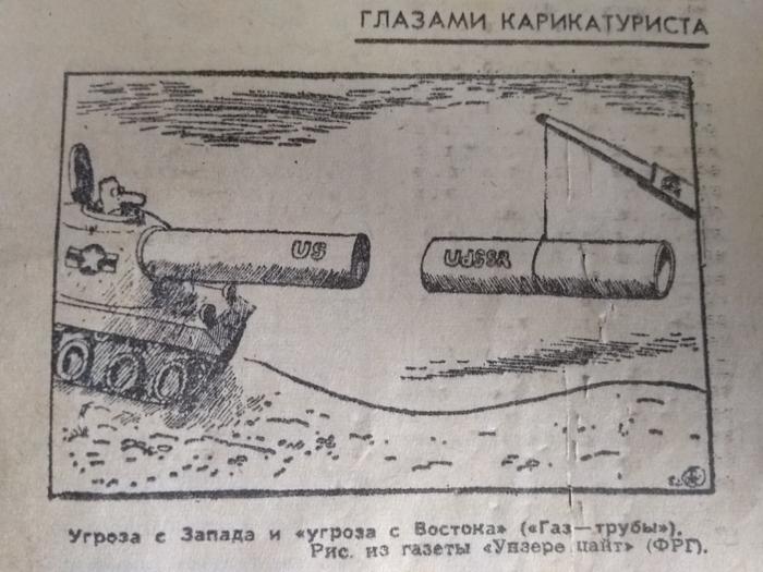 Глазами карикатуриста Карикатура, США, СССР, Политика