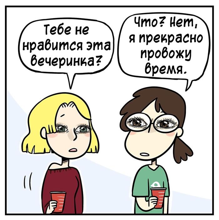 https://cs13.pikabu.ru/post_img/2019/04/01/10/1554136532142220535.jpg