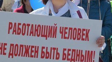Раскрыты тайны в оплате труда бюджетников Зарплата, Бюджетники, Длиннопост, Канторович
