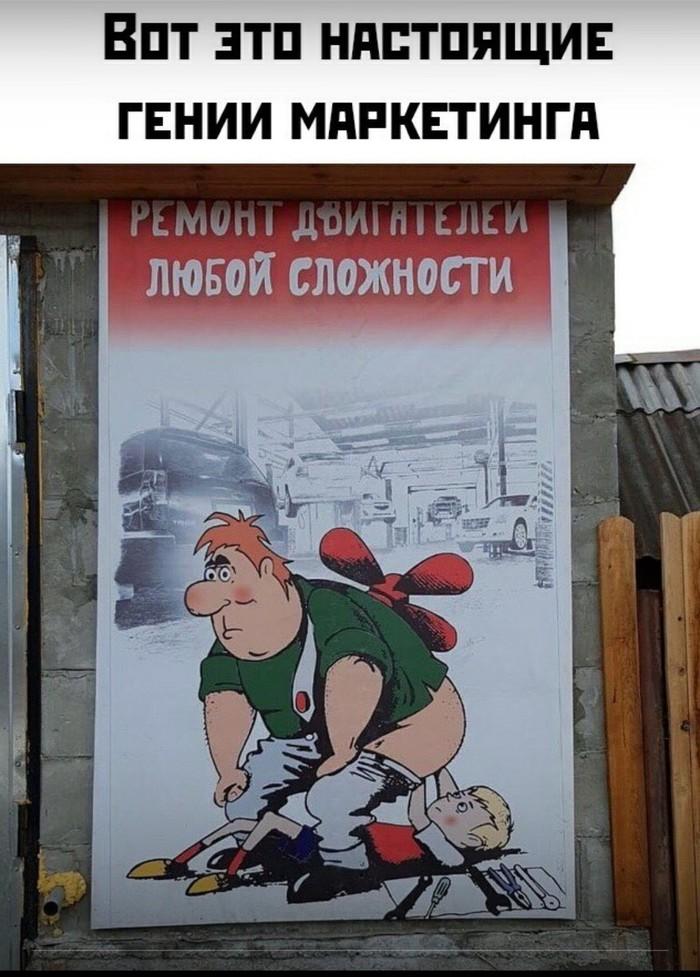Проффесионал Малыш и Карлсон, Монтаж, Картинки