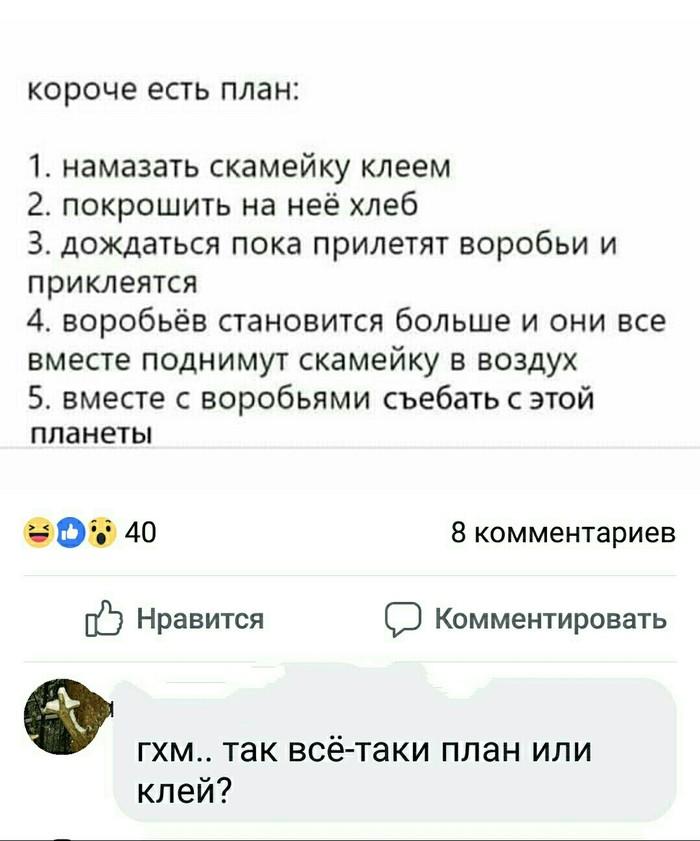 Комментарий порадовал))
