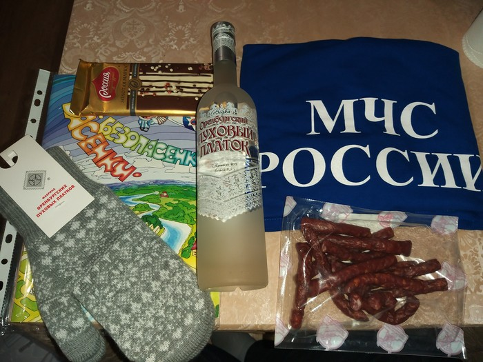 Обмен подарками Оренбург-Тверь Обмен подарками, Отчет по обмену подарками