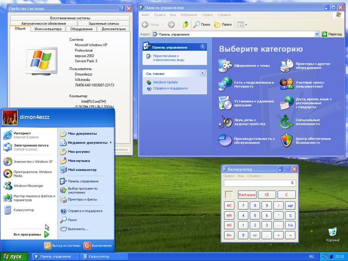 Конец эпохи: Windows XP окончательно ушла в историю Windows XP, Прекращение поддержки, Операционная система, Microsoft