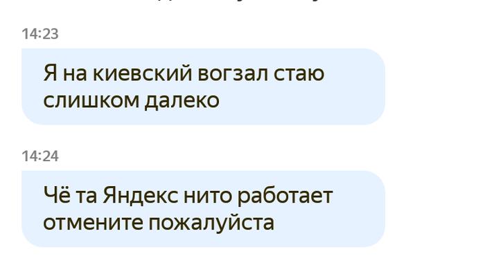 Как- то так 366... Исследователи форумов, Скриншот, Подборка, Вконтакте, Всякая чушь, Как-То так, Staruxa111, Длиннопост