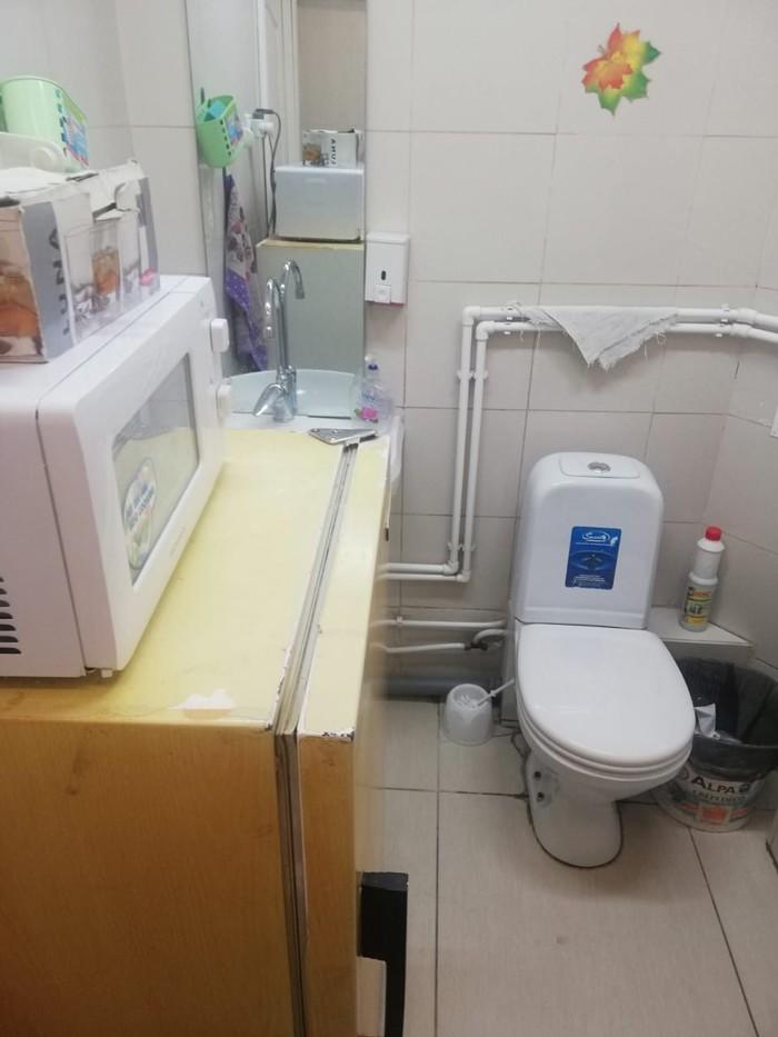 Туаловоя Столовая, Туалет, Работа, Дичь