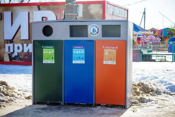 Раздельная сортировка мусора мешает его закапыванию в землю Мусор, Длиннопост, Переработка мусора, Мусорная реформа, Волжский, Волгоградская область, Негатив