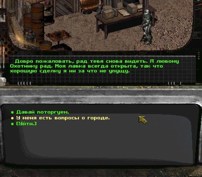Суть пустоши Суть пустоши, Игры, Компьютерные игры, Fallout, Fallout Resurrection, Моды, Длиннопост