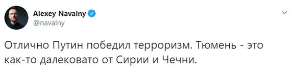 Из жизни оппозиции Политика, Либералы, Оппозиция, Алексей Навальный, Дно, Терроризм, Мерзость, Скриншот