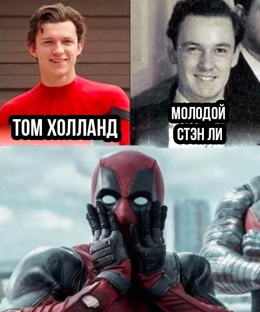 Главный секрет Marvel