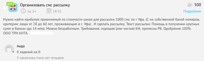 какого секс порно русский домашний правы. Пишите