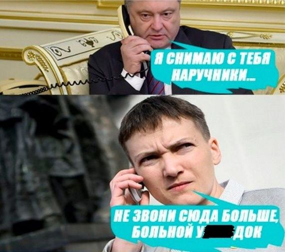 Савченко выпустили из под стражи в зале суда Надежда Савченко, Политика, Владимир Рубан, Украина, Герои