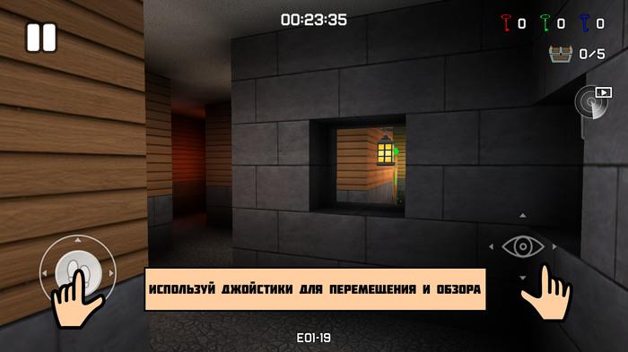 "[Android] Maze Raider 3D - обносим лабиринт ""ремастеринг"" Мобильные игры, Android, Лабиринт, Indie, Инди, Длиннопост, Unity, Unity3d"