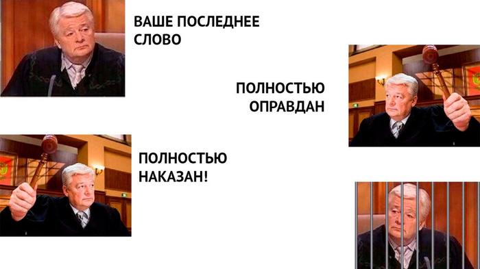 Российских следователей начнут наказывать за оправдательные приговоры Новости, Россия, Следственный комитет, Оправдательный приговор