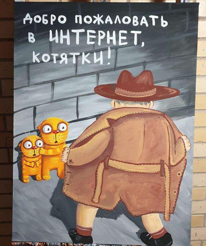 Вася Ложкин: Добро пожаловать!