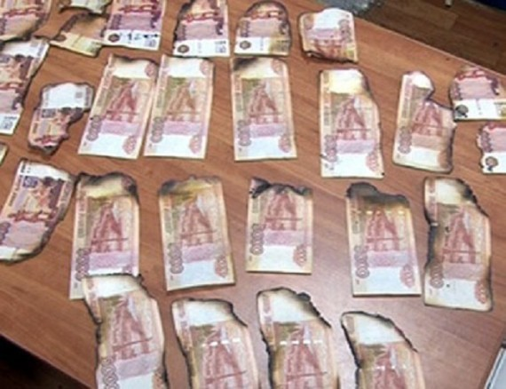Брянец сжёг полтора миллиона рублей, скопленных на квартиру Сбережения, Неудача, Накопления, Деньги, Брянск, Кубышка