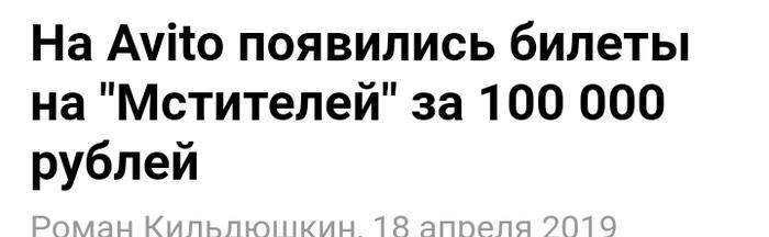 Как- то так 372... Исследователи форумов, Подборка, Обо всем, Всякая чушь, Вконтакте, Скриншот, Как-То так, Staruxa111, Длиннопост