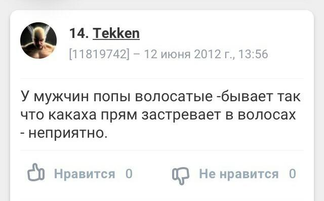 Искра. Форум. Безумие #173 Исследователи форумов, Форум, Скриншот, Яжмать, Вконтакте, Безумие, Бред, Трэш, Длиннопост