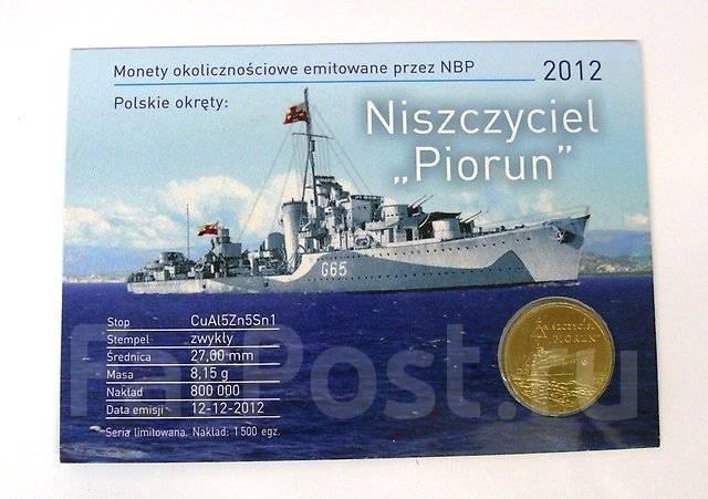 "Битва за Атлантику. ""Бисмарк"". Часть X. Бисмарк, Флот, Kriegsmarine, Битва за Атлантику, Длиннопост"