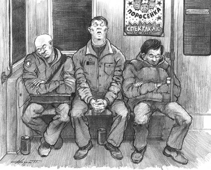 Сон в метро.